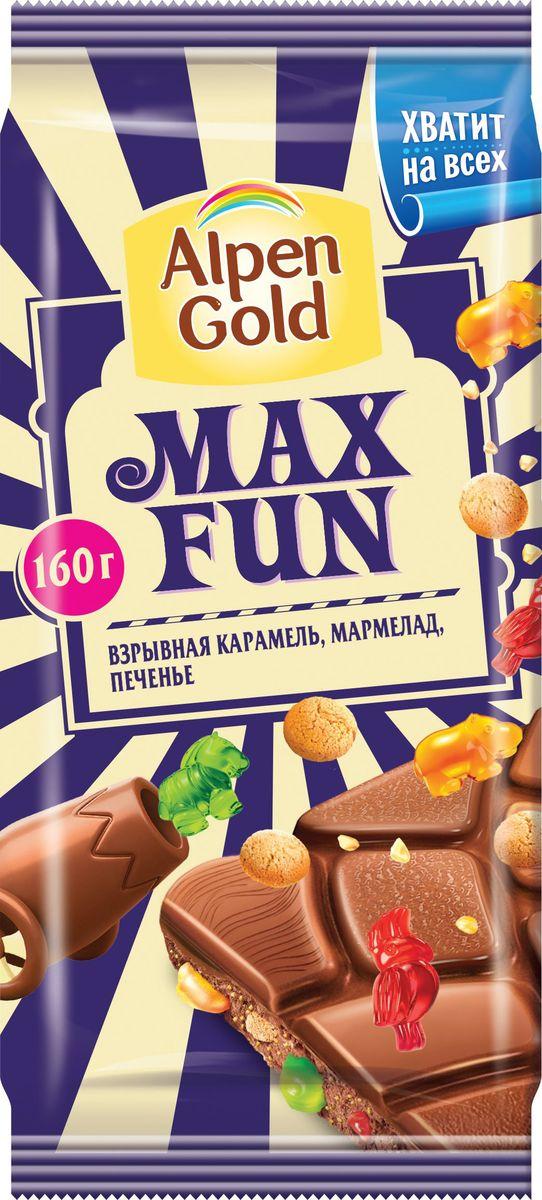 Alpen Gold Max Fun шоколад молочный со взрывной карамелью, мармеладом и печеньем, 160 г 327222