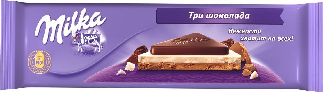 Milka шоколад трехслойный из белого, молочного и темного шоколада, 250 г