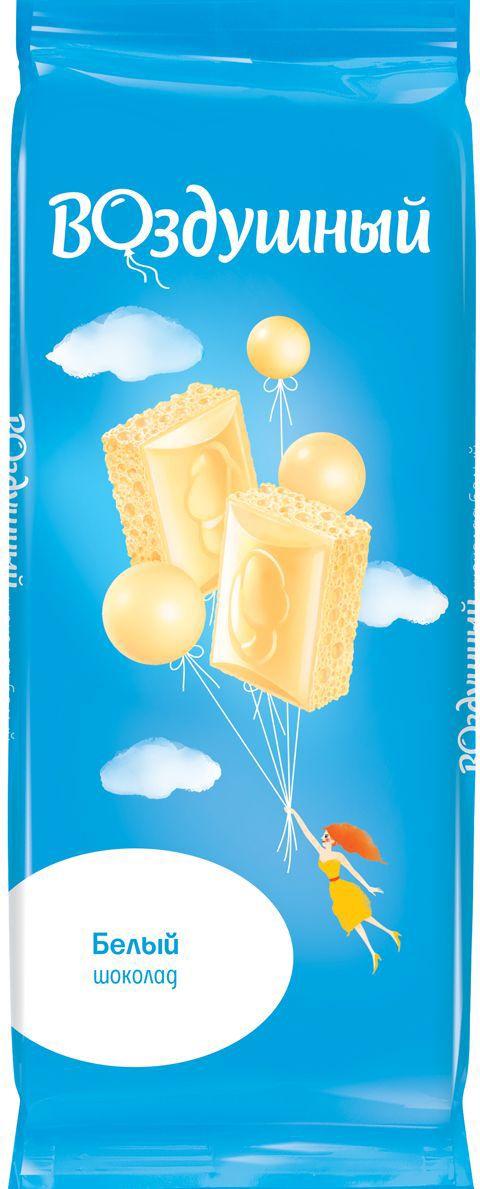 Воздушный шоколад белый пористый, 85 г325034Шоколад Воздушный выпускает компания Монделиз и является одним из самых популярных пористых шоколадов на рынке России. Торговая марка дарит нам разнообразие вкусов шоколада Воздушный, в нем представлены: белый пористый, молочный пористый, темный пористый это превосходное сочетание вкусов. Шоколад Воздушный пористый белый дарит людям вкусное удовольствие, легкость и беззаботность. Шоколадные пузырьки практически сразу начинают лопаться и таять во рту.