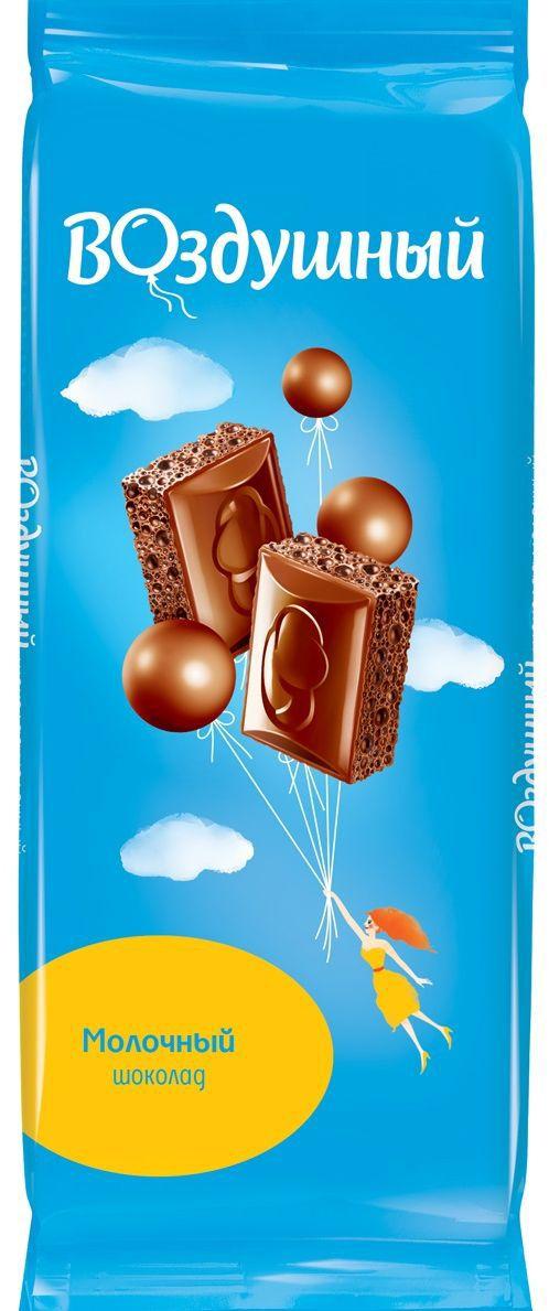 Воздушный шоколад молочный пористый, 85 г325037Шоколад Воздушный выпускает компания Монделиз и является одним из самых популярных пористых шоколадов на рынке России. Торговая марка дарит нам разнообразие вкусов шоколада Воздушный, в нем представлены: белый пористый, молочный пористый, темный пористый это превосходное сочетание вкусов. Шоколад Воздушный пористый молочный дарит людям вкусное удовольствие, легкость и беззаботность. Шоколадные пузырьки практически сразу начинают лопаться и таять во рту.