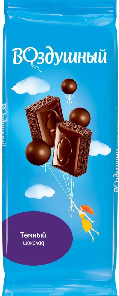Воздушный шоколад темный пористый, 85 г325041Шоколад Воздушный выпускает компания Монделиз и является одним из самых популярных пористых шоколадов на рынке России. Торговая марка дарит нам разнообразие вкусов шоколада Воздушный, в нем представлены: белый пористый, молочный пористый, темный пористый это превосходное сочетание вкусов. Шоколад Воздушный пористый тёмный дарит людям вкусное удовольствие, легкость и беззаботность. Шоколадные пузырьки практически сразу начинают лопаться и таять во рту.