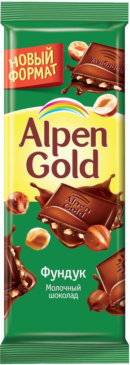 Alpen Gold шоколад молочный с дробленым фундуком, 55 г4014508Шоколад Альпен Гольд американской компании Крафт Фудс появился на российском рынке в 1994 году и сразу же обрел наибольшую популярность среди потребителей, которую не теряет и по сей день. Продукция торговой марки также представлена в Украине, Белоруссии и Польше. В переводе шоколад называется Альпийское золото. При этом торговая марка никак не относится к Альпам: все производство расположено в странах Восточной Европы. Любовь покупателей шоколад Alpen Gold завоевал хорошим соотношением цены и качества, а также большим разнообразием вкусов.Многие ценители молочного шоколада с орехами уже давно поставили Alpen Gold Фундук в верхние строчки перечня любимых лакомств. И они абсолютно правы – ведь данный продукт является удивительно вкусным.