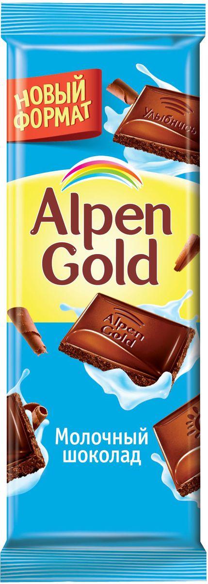 Alpen Gold шоколад молочный, 55 г4014517Шоколад Альпен Гольд американской компании Крафт Фудс появился на российском рынке в 1994 году и сразу же обрел наибольшую популярность среди потребителей, которую не теряет и по сей день. Продукция торговой марки также представлена в Украине, Белоруссии и Польше. В переводе шоколад называется Альпийское золото. При этом торговая марка никак не относится к Альпам: все производство расположено в странах Восточной Европы. Любовь покупателей шоколад Alpen Gold завоевал хорошим соотношением цены и качества, а также большим разнообразием вкусов.