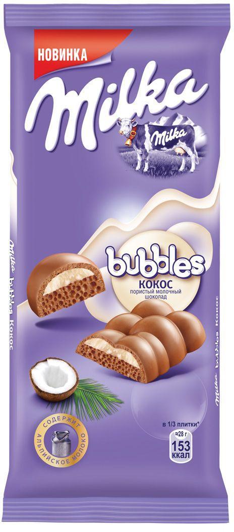Milka Bubbles шоколад молочный пористый с кокосом, 97 гББ14092Восхитительный молочный пористый шоколад с удивительным кокосовым наполнителем переносит вас в мир наслаждения и покоя. Время замедляет свой ход и каждое мгновение наполнено незабываемым вкусом. И пусть весь мир подождёт.