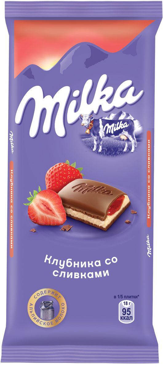 Milka шоколад молочный с двухслойной начинкой клубника-сливки, 90 г4005917, 402155117 ноября 1825 года швейцарский шоколатье и пекарь Филипп Сушард (1797-1884) открыл в Нушатель, Швейцария, пекарню, где он продавал десерты ручной работы. В течение следующего года производство стремительно расширялось, и фабрика была перенесена в соседний Серрер, в помещение, занимаемое ранее водяной мельницей; Филипп ежедневно продавал уже по 25-30 килограммов шоколада Milka. В течение 1890-ых в шоколадную продукцию Suchard начало добавляться молоко. Согласно Хорватским источникам, название для шоколадной продукции Милка было выбрано Филиппом в знак его страсти, почтения и симпатии к хорватской сопрано-певице Милке Терниной (1863-1941). В 1970 компания Suchard слилась со швейцарским производителем Toblerone, образовав этим слиянием Interfood. В 1982 Interfood была объединена с кофейной компанией Jacobs, превратившись в Jacobs Suchard, которая вскоре была приобретена, (включая бренд Milka), компанией Kraft Foods. В октябре 2012 года компания была переименована в Mondelez...