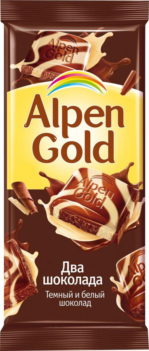 Alpen Gold шоколад из темного и белого шоколада, 90 г4008817Шоколад Альпен Гольд американской компании Крафт Фудс появился на российском рынке в 1994 году и сразу же обрел наибольшую популярность среди потребителей, которую не теряет и по сей день. Продукция торговой марки также представлена в Украине, Белоруссии и Польше. В переводе шоколад называется Альпийское золото. При этом торговая марка никак не относится к Альпам: все производство расположено в странах Восточной Европы. Любовь покупателей шоколад Alpen Gold завоевал хорошим соотношением цены и качества, а также большим разнообразием вкусов.
