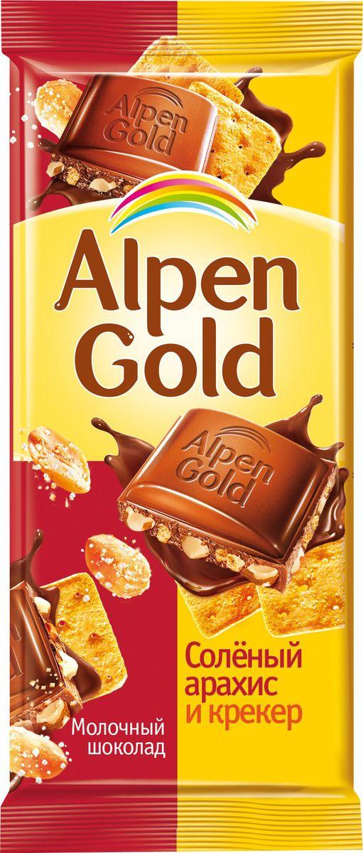 Alpen Gold шоколад молочный с соленым арахисом и крекером 90 г