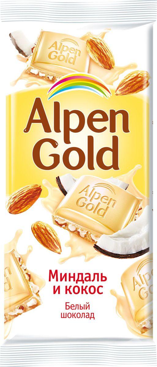 Alpen Gold шоколад белый с миндалем и кокосовой стружкой, 90 г