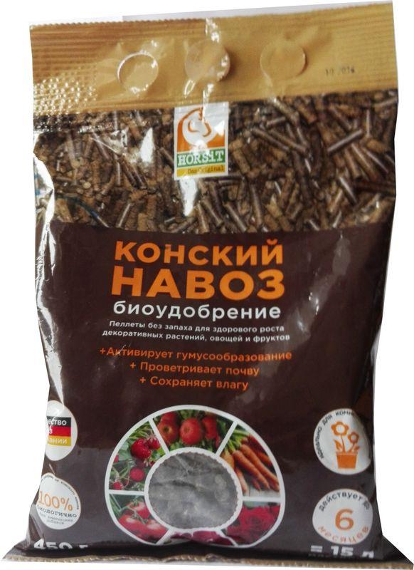 Био-удобрение Horsit Конский навоз, 450 г1145Натуральное, экологически чистое удобрение на основе 100% конского навоза, в виде пеллет без запаха. Активирует гумусообразование: поддерживает естественную микробиологическую жизнедеятельность грибов, бактерий и дождевых червей, что способствует увеличению плодородия почвы. Проветривает почву: благодаря ярко выраженному набуханию пеллет почва разрыхляется. При этом потребления питательных веществ растениями увеличивается до 40%. Сохраняет влагу: пеллеты впитывают влагу, в три раза больше собственного веса, и удерживают ее долгое время. Благодаря этому, расход воды для полива сокращается на 50%. Органическое РК-удобрение (0,3:1,4). Действует целый сезон (до 4 месяцев!)