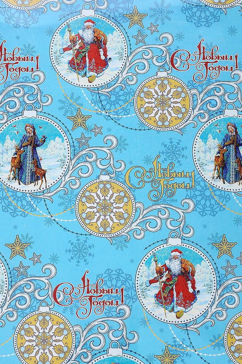 Бумага упаковочная Феникс-Презент Дед Мороз и Снегурочка, 100 х 70 см41862Упаковочная бумага Феникс-Презент Дед Мороз и Снегурочка оформлена полноцветным декоративным рисунком. Подарок, преподнесенный в оригинальной упаковке, всегда будет самым эффектным и запоминающимся. Бумага с одной стороны мелованная. Окружите близких людей вниманием и заботой, вручив презент в нарядном, праздничном оформлении. Размер: 100 х 70 см. Плотность бумаги: 80 г/м2.