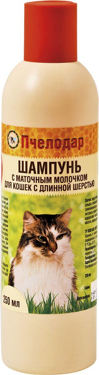 Шампунь с маточным молочком Пчелодар для длинношерстных кошек, 250 мл1030Шампунь с маточным молочком для длинношерстных и короткошерстных животных разработан специально для постоянного ухода за шерстью и поддержания здоровья кожи. Уникальный Состав шампуня на основе натурального маточного молочка, сбора трав, морских водорослей и витаминов позволяет нежно и эффективно очистить шерстный покров, нормализовать обменные процессы в тканях, снять раздражение, перхоть и сухость кожи. При регулярном применении шампуня остевой волос и подшерсток насыщаются питательными веществами (витаминами, микро- и макроэлементами, аминокислотами), восстанавливаются изнутри, обновляются и становятся красивыми, блестящими и шелковистыми, приобретая ухоженный вид; активные компоненты шампуня оказывают противовоспалительное, бактерицидное, ранозаживляющее и противозудное действие, восстанавливая защитный барьер кожи животного. Шампунь помогает нормализовать работу сальных желез и устранить неприятный запах животного. Не влияет на инсектоакарицидные обработки. Натуральные...