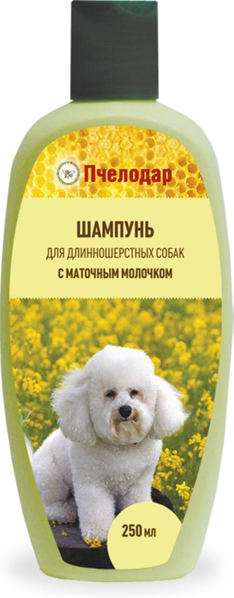 Шампунь с маточным молочком Пчелодар, для длинношерстных собак, 250 мл1031ДЛЯ ВЕТЕРИНАРИИ Шампунь с маточным молочком для длинношерстных собак разработан специально для постоянного ухода за шерстью и поддержания здоровья кожи. Уникальный состав шампуня на основе натурального маточного молочка, сбора трав, морских водорослей и витаминов позволяет нежно и эффективно очистить шерстный покров, нормализовать обменные процессы в тканях, снять раздражение, перхоть и сухость кожи. При регулярном применении шампуня остевой волос и подшерсток насыщаются питательными веществами (витаминами, микро- и макроэлементами, аминокислотами), восстанавливаются изнутри, обновляются и становятся красивыми, блестящими и шелковистыми, приобретая ухоженный вид; активные компоненты шампуня оказывают антисептическое, дезодорирующее и противозудное действие, восстанавливая защитный барьер кожи животного. Шампунь помогает нормализовать работу сальных желез и устранить неприятный запах животного. Не влияет на инсектоакарицидные обработки. Натуральные компоненты Шампуня с маточным...