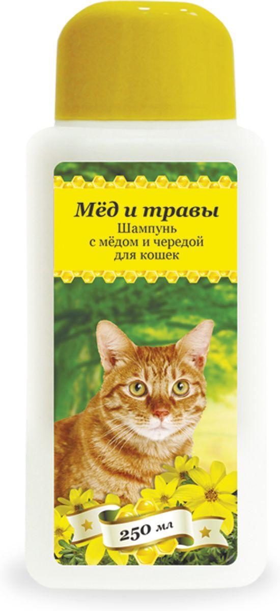 Шампунь с мёдом и чередой Пчелодар для кошек, 250 мл1038Серия косметических мягких шампуней Мед и травы для животных (собак и кошек) специально разработана для ежедневного ухода за шерстью и кожей. Добавление натурального меда и экстрактов трав в Состав шампуней позволяет превосходно промывать длинную и густую шерсть, устранять неприятный запах, укреплять шерстный покров и сокращать период линьки у животного. Шампуни глубоко увлажняют, смягчают и питают кожу животного, устраняют сухость и шелушения, помогают восстановить защитный слой. Натуральные компоненты косметических шампуней серии Мед и травы позволяют применять их для животных с чувствительной кожей, склонной к аллергическим реакциям, а также щенкам и котятам. Шампунь с медом и чередой подходит для кошек с чувствительной кожей, склонной к дерматитам. Входящий в Состав натуральный экстракт череды снимает воспаление, успокаивает раздраженные участки кожи, устраняет зуд, способствует заживлению мелких ран и расчесов. Состав: вода очищенная, мед цветочный...