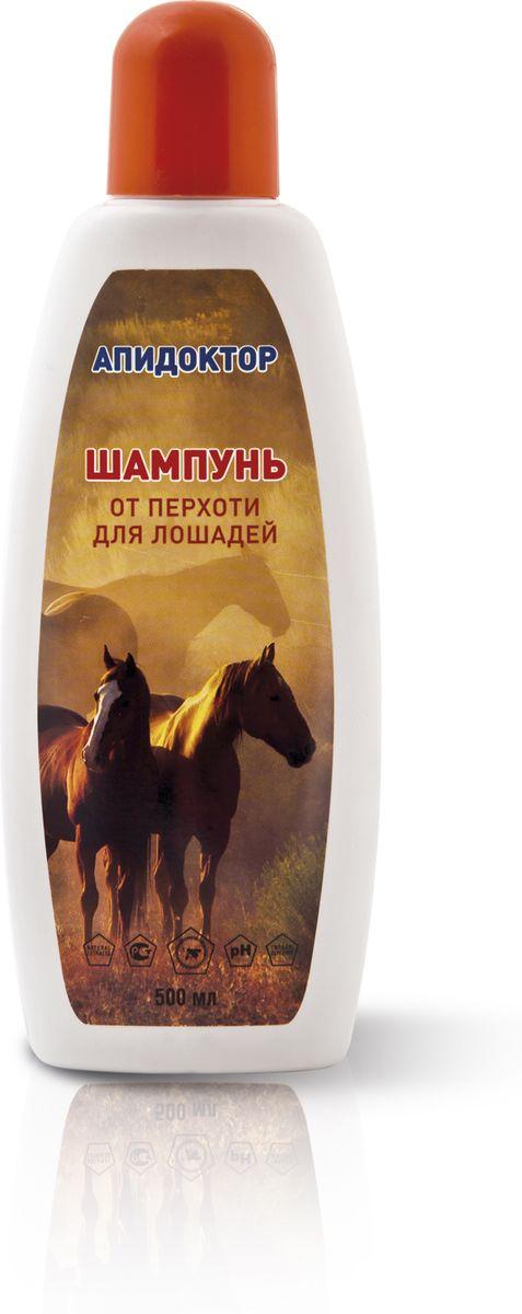 Шампунь от перхоти для лошадей Пчелодар, концентрат 1:10, 500 мл1046Шампунь от перхоти для лошадей. Уникальная формула шампуня бережно очищает и промывает шерстный покров лошади, одновременно кондиционирует, увлажняет, питает и восстанавливает структуру волос. Входящие в Состав экстракт прополиса, сбор трав и Д-пантенол оказывают выраженное антисептическое и увлажняющее действие на кожу, устраняют перхоть, шелушения и неприятный запах животного. Шампунь помогает заметно улучшить качество шерстного покрова и нормализовать работу сальных желез.При регулярном применении средства шерсть лошади становится блестящей, шелковистой и здоровой, а также усиливается естественный окрас, приобретая выставочный вид. Натуральные компоненты Шампуня от перхоти для лошадей позволяют применять его лошадям с чувствительной кожей, склонной к аллергическим реакциям, а также жеребятам. Экономичное расходование. Концентрат. Состав вода очищенная, натрия лаурет сульфат, кокамидопропип бетаин, кокамид ДЕА, гидроксиэтилцеллюлоза, экстракт прополиса, цетримониум...