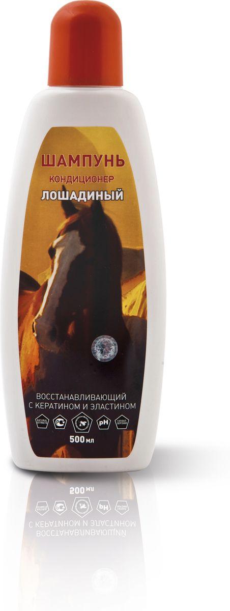 Шампунь-кондиционер для лошадей