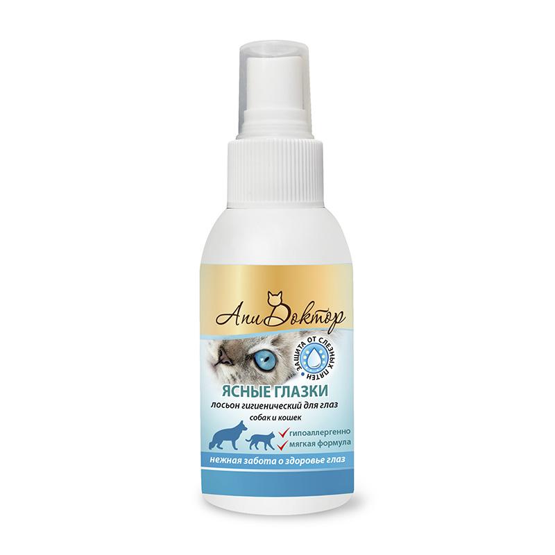 Лосьон Пчелодар Ясные глазки, для очищения области вокруг глаз собак и кошек, 100 мл1074Специальная формула лосьона помогает быстро размягчить и легко удалить твердые корочки, гной, струпья и экссудат (выделения), а также предотвратить раздражение глаз пылью и грязью. Натуральные экстракты ромашки и зверобоя оказывают антисептическое, отбеливающее и успокаивающее действие на воспаленные участки кожи; предотвращают появление темных слезных пятен на шерсти под глазами животного. Пчелиное маточное молочко оказывает выраженное увлажняющее, смягчающее действие на чувствительную кожу области вокруг глаз. Насыщает шерсть витаминами, аминокислотами и различными микроэлементами, улучшая внешний вид животного. Таурин способствует быстрому восстановлению поврежденной кожи области глаз (при травмах, расчесах, царапинах и т.д.). Поддерживает физиологический уровень увлажнения, предотвращая сухость и раздражение. Регулярно использование лосьона Ясные глазки снижает риск развития офтальмологических заболеваний у животных. Подходит для щенков и котят. ПРИМЕНЕНИЕ: ...