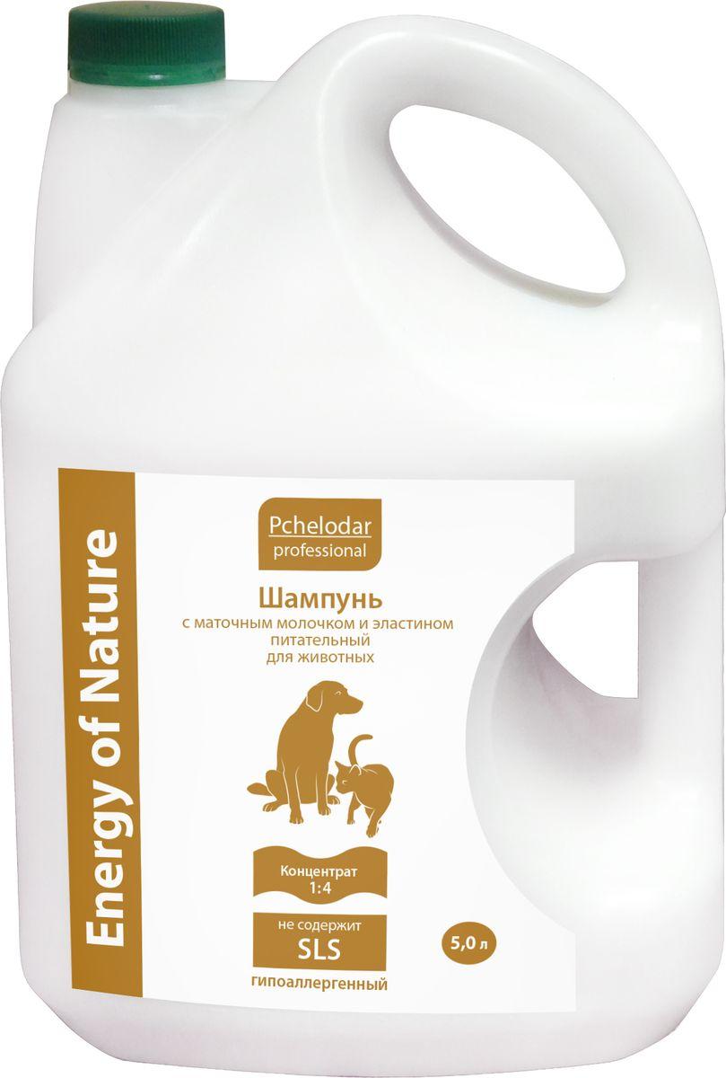 Шампунь питательный Пчелодар, с маточным молочком и эластином, концентрат 1:4, 5 л1114Мягкий ухаживающий шампунь с маточным молочком и эластином специально разработан для питания, роста и защиты красивой шерсти животного. Натуральное маточное молочко нормализует обменные процессы в волосяных луковицах, усиливает питание кожи и волос изнутри, способствует быстрому росту новой и здоровой шерсти. Эластин увлажняет кожный и волосяной покров животного, создавая защитный барьер, который предохраняет от потери влаги. Шампунь заботливо очищает, питает и увлажняет шерсть и кожу животного. Шерсть становиться шелковистой, обретая естественный цвет. Шампунь не влияет на инсектоакарицидную обработку животных. СПОСОБ ПРИМЕНЕНИЯ: шерсть животного смачивают теплой водой, наносят шампунь, разведенный в воде в соотношении 1:4, равномерно распределяя по всей поверхности тела, массирующими движениями втирают до образования пены, избегая попадания на слизистые оболочки. Через 2-3 минуты шампунь тщательно смывают теплой водой, шерсть высушивают и расчесывают. При сильном...