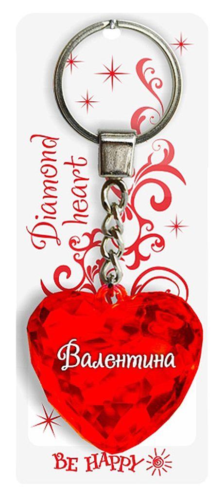 Брелок Be Happy Диамантовое сердце. Валентина36Оригинальный брелок Be Happy Диамантовое сердце, изготовленный из высококачественного пластика, станет отличным подарком. Это не только приятный, но и практичный сувенир для каждодневного использования, ведь такое хрустальное сердце - не просто брелок, а модный аксессуар. Брелоком можно украсить сумочку, детскую коляску или повесить на ключи. Переливающиеся грани и блестящая поверхность создадут гламурный образ. Длина цепочки - 4 см. Диаметр кольца - 2 см.