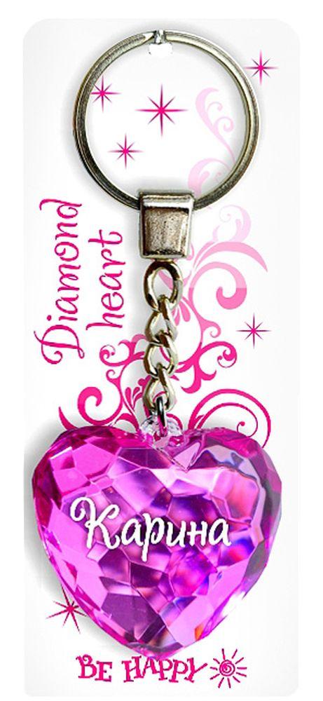 Брелок Be Happy Диамантовое сердце. Карина53Оригинальный брелок Be Happy Диамантовое сердце, изготовленный из высококачественного пластика, станет отличным подарком. Это не только приятный, но и практичный сувенир для каждодневного использования, ведь такое хрустальное сердце - не просто брелок, а модный аксессуар. Брелоком можно украсить сумочку, детскую коляску или повесить на ключи. Переливающиеся грани и блестящая поверхность создадут гламурный образ. Длина цепочки - 4 см. Диаметр кольца - 2 см.