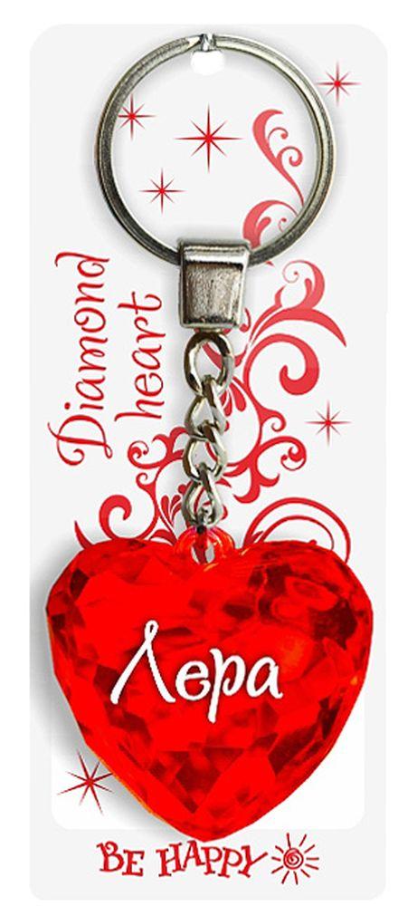 Брелок Be Happy Диамантовое сердце. Лера60Оригинальный брелок Be Happy Диамантовое сердце, изготовленный из высококачественного пластика, станет отличным подарком. Это не только приятный, но и практичный сувенир для каждодневного использования, ведь такое хрустальное сердце - не просто брелок, а модный аксессуар. Брелоком можно украсить сумочку, детскую коляску или повесить на ключи. Переливающиеся грани и блестящая поверхность создадут гламурный образ. Длина цепочки - 4 см. Диаметр кольца - 2 см.