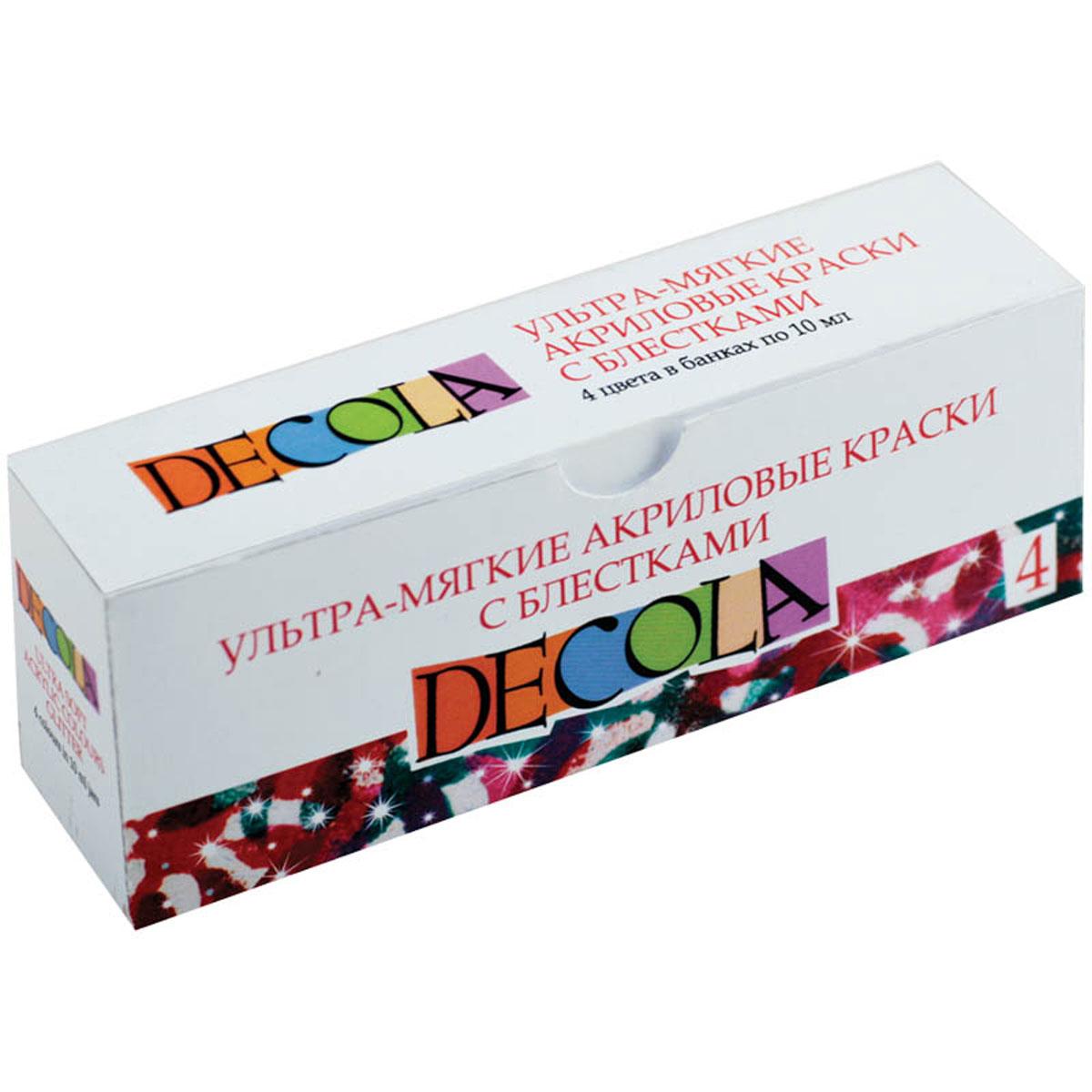 Невская палитра Краски акриловые Decola ультра-мягкие с блестками 4 цвета