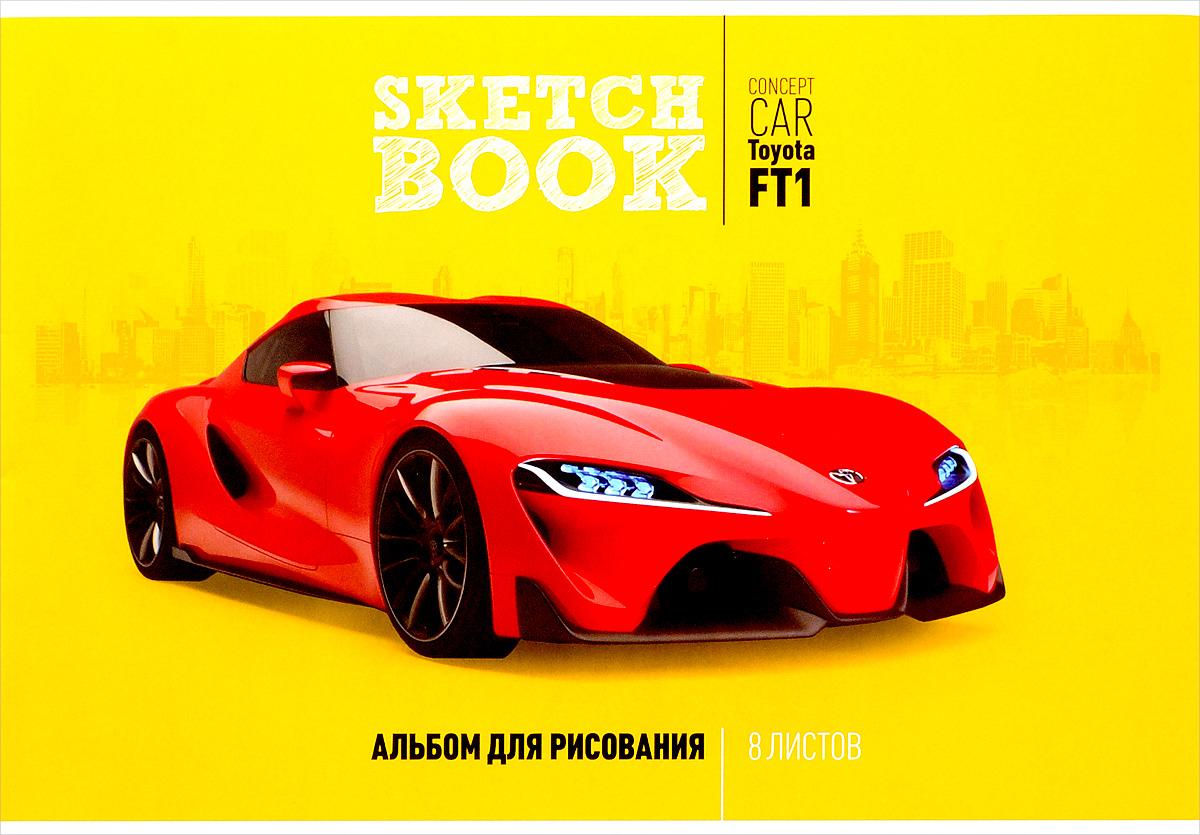 ArtSpace Альбом для рисования Toyota FT1 8 листов