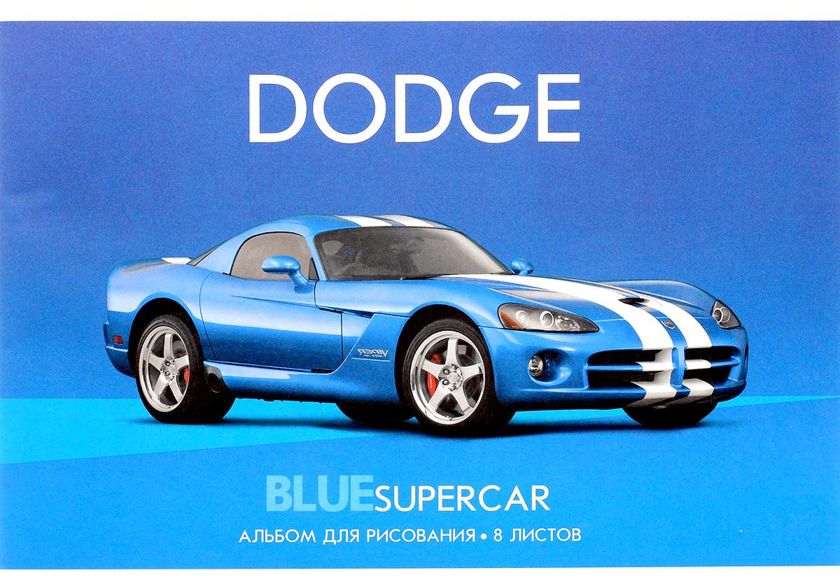 ArtSpace Альбом для рисования Dodge 8 листов