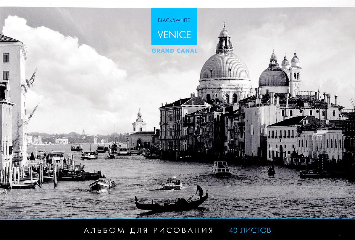 ArtSpace Альбом для рисования Города Black&White 40 листов А40_2681