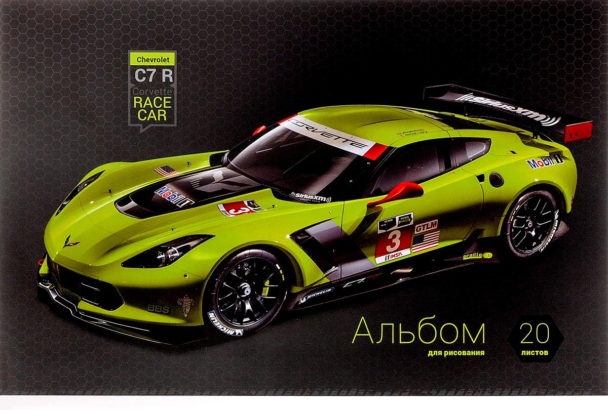 ArtSpace Альбом для рисования Авто Sport Motor 20 листов А20ГЛ_9055