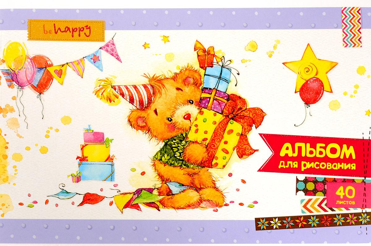ArtSpace Альбом для рисования Мультяшки Cute Fluffy 40 листовА40БЛ_9103Альбом для рисования ArtSpace Мультяшки. Cute Fluffy будет вдохновлять ребенка на творческий процесс. Альбом изготовлен из белоснежной бумаги с яркой обложкой из плотного картона с блестками, оформленной оригинальным изображением. Внутренний блок альбома состоит из 40 листов бумаги. Способ крепления - скрепки. Высокое качество бумаги позволяет рисовать в альбоме карандашами, фломастерами, акварельными и гуашевыми красками. Во время рисования совершенствуются ассоциативное, аналитическое и творческое мышления. Занимаясь изобразительным творчеством, малыш тренирует мелкую моторику рук, становится более усидчивым и спокойным.
