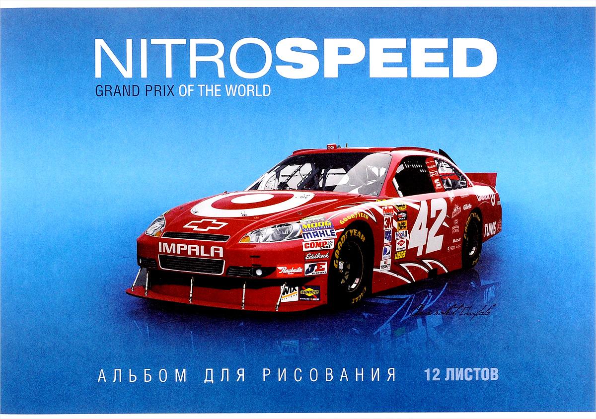 ArtSpace Альбом для рисования Авто Nitro Speed 12 листов