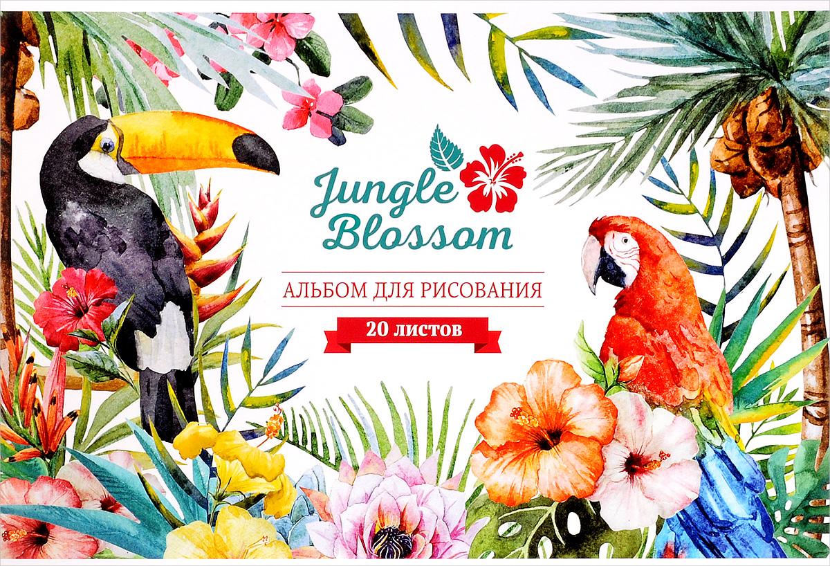 ArtSpace Альбом для рисования Цветы Jungle Blossom 20 листовА20ГЛ_9059Альбом для рисования ArtSpace Цветы. Jungle Blossom будет вдохновлять ребенка на творческий процесс. Альбом изготовлен из белоснежной бумаги с яркой обложкой из мелованного картона, оформленной изображением цветов, попугая и пеликана. Внутренний блок альбома состоит из 20 листов бумаги. Способ крепления - скрепки. Высокое качество бумаги позволяет рисовать в альбоме карандашами, фломастерами, акварельными и гуашевыми красками. Во время рисования совершенствуются ассоциативное, аналитическое и творческое мышления. Занимаясь изобразительным творчеством, малыш тренирует мелкую моторику рук, становится более усидчивым и спокойным.