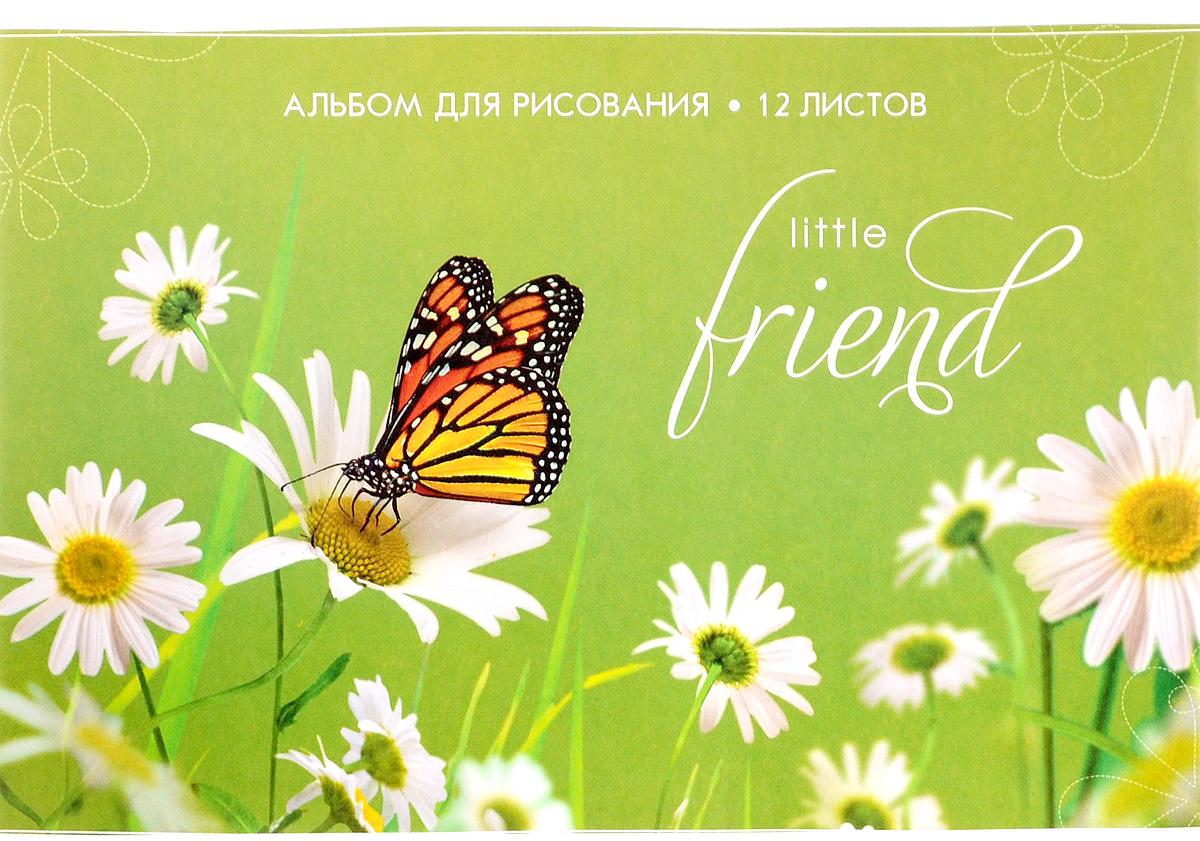 ArtSpace Альбом для рисования Цветы Насекомые Little Friends 12 листов