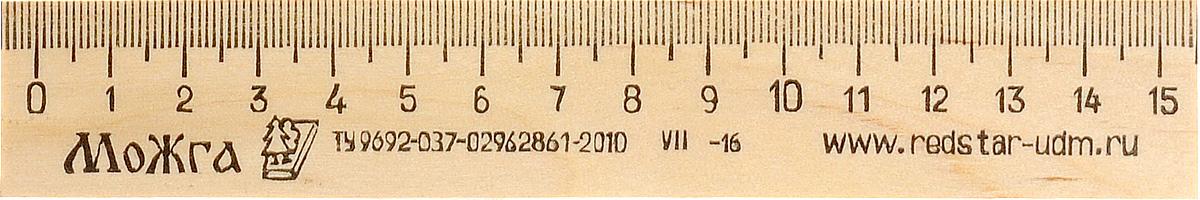 Красная звезда Линейка 15 смС03Ученическая линейка Красная звезда изготовлена из твердолиственных пород древесины и имеет износостойкую одностороннюю миллиметровую шкалу до 15 см. Цифры нанесены крупным шрифтом и не вызывают затруднений при чтении.