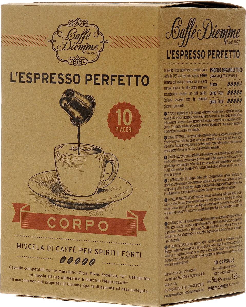 Diemme Caffe Corpo кофе в капсулах, 10 шт8003866004214Кофе в капсулах Diemme Caffe Corpo - смесь из лучших сортов Арабики и Робусты с плантаций Центральной Америки и Азии характерна ярким ароматом и долгим послевкусием.