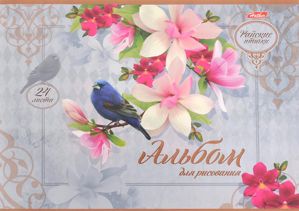 Hatber Альбом для рисования Райские птички 24 листа 14816