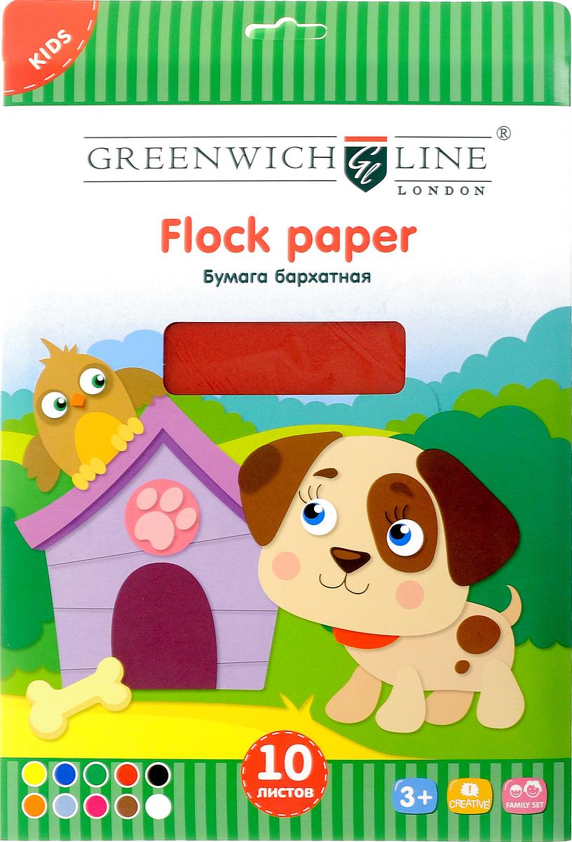 Greenwich Line Цветная бумага бархатная 10 листов формат А4Fp4-07688Бархатная цветная бумага Greenwich Line формата А4 идеально подходит для детского творчества: создания аппликаций, оригами и многого другого. В упаковке 10 листов бархатной бумаги 10 цветов. Бумага упакована в картонную папку. Детские аппликации из цветной бумаги - отличное занятие для развития творческих способностей и познавательной деятельности малыша, а также хороший способ самовыражения ребенка. Рекомендуемый возраст: от 3 лет.