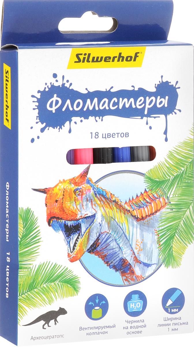 Silwerhof Фломастеры Динозавры 18 цветов