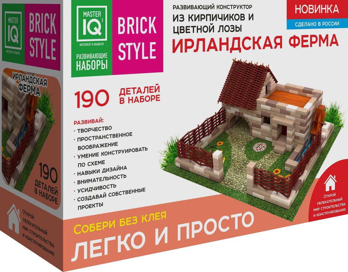 """Master IQ2 Конструктор Brick Style Ирландская Ферма1306Кирпичики конструкторов """"Brick Style"""" совсем как настоящие, только очень лёгкие. Благодаря этому из них удобно строить модели зданий и сооружений самого разного размера – от маленького домика до громадного замка. Готовые конструкции будут иметь совсем небольшой вес, их без труда поднимет даже малыш. В подробной инструкции описаны все шаги по сборке выбранной модели. Проектируйте и создавайте свои собственные постройки – творчество и фантазия не ограничены!"""