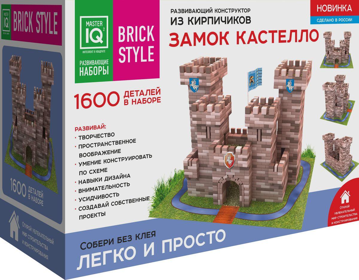 """Master IQ5 Конструктор Brick Style Замок Кастелло1309Кирпичики конструкторов """"Brick Style"""" совсем как настоящие, только очень лёгкие. Благодаря этому из них удобно строить модели зданий и сооружений самого разного размера – от маленького домика до громадного замка. Готовые конструкции будут иметь совсем небольшой вес, их без труда поднимет даже малыш. В подробной инструкции описаны все шаги по сборке выбранной модели. Проектируйте и создавайте свои собственные постройки – творчество и фантазия не ограничены!"""