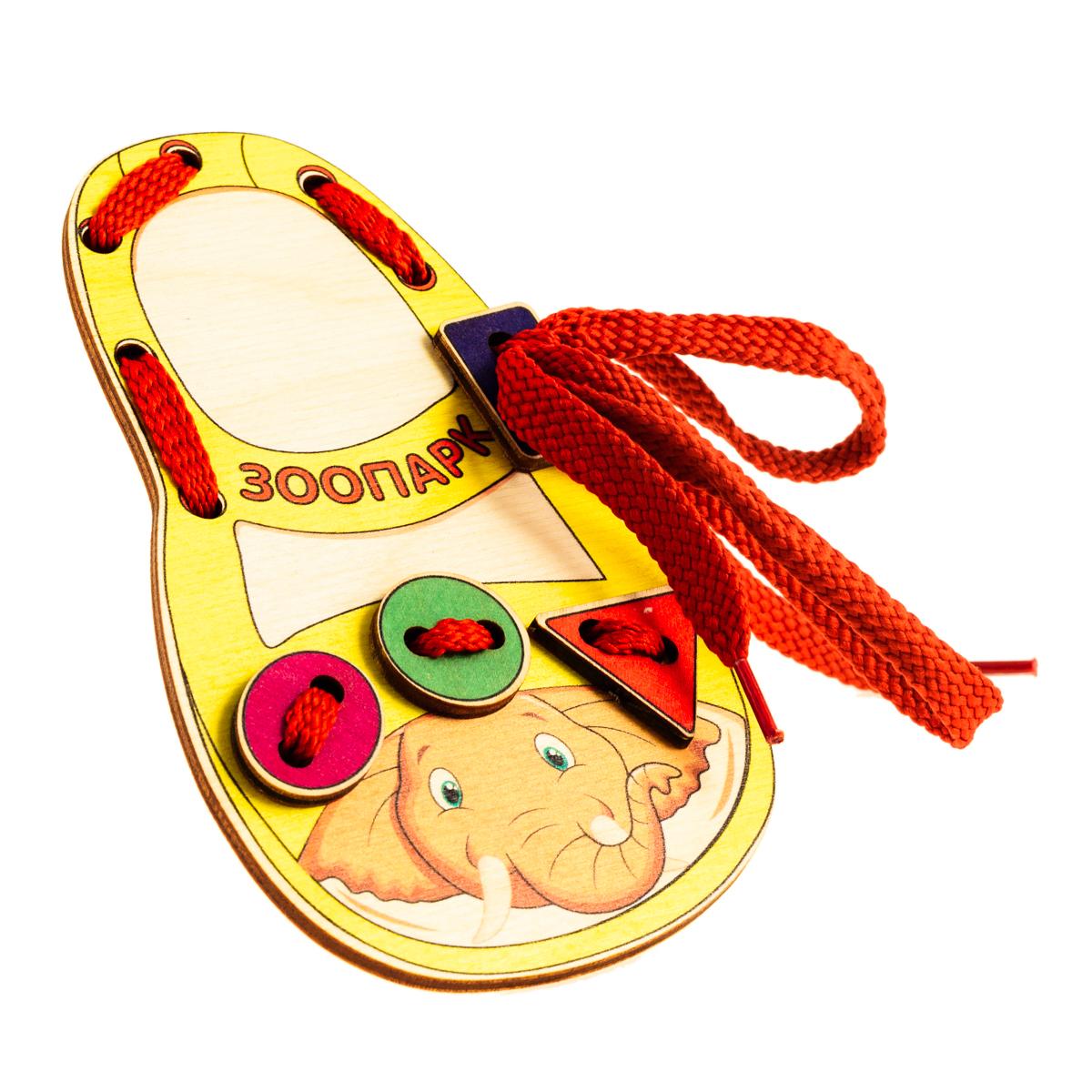 Развивающие деревянные игрушки Шнуровка Башмачок Зоопарк СлоненокД510аШнуровка из качественных деревоматериалов - прекрасная игрушка для развития ребенка. Шнуровка-башмачок из обработанной фанеры непременно станет любимой игрушкой любопытного непоседы. Серия шнуровок ЗООПАРК в виде детского сандалика не только послужит незаменимым пособием для развития моторики ребенка, но и познакомит его с дикими животными и геометрическими фигурами: квадратом, кругом, овалом и треугольником. Насыщенные цвета и разнообразные формы будут стимулировать детское воображение и фантазию, развивать внимание, цветовое восприятие, моторику и координацию. ВНИМАНИЕ! Детали игрушки выполнены из натурального дерева (деревоматериала) без покрытия лаками или другими химическими составами. Перед использованием удалите остатки древесины и древесную пыль, тщательно протерев детали игрушки мягкой тканью!