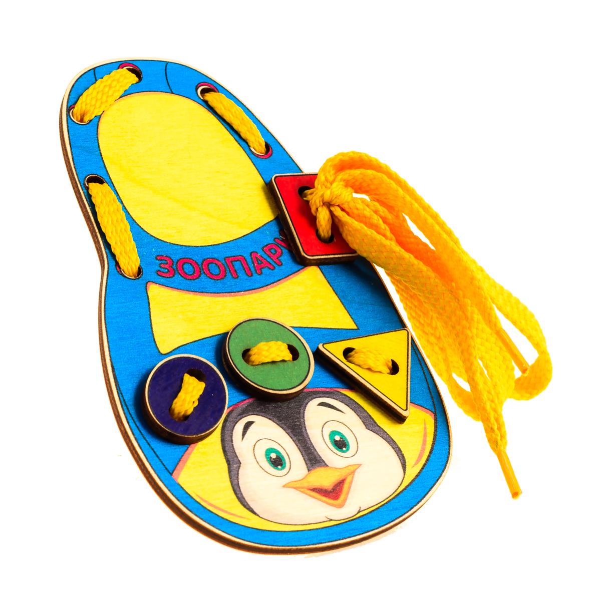 Развивающие деревянные игрушки Шнуровка Башмачок Зоопарк ПингвиненокД512аШнуровка из качественных деревоматериалов - прекрасная игрушка для развития ребенка. Шнуровка-башмачок из обработатнной фанеры непременно станет любимой игрушкой любопытного непоседы. Серия шнуровок ЗООПАРК в виде детского сандалика не только послужит незаменимым пособием для развития моторики ребенка, но и познакомит его с дикими животными и геометрическими фигурами: квадратом, кругом, овалом и треугольником. Насыщенные цвета и разнообразные формы будут стимулировать детское воображение и фантазию, развивать внимание, цветовое восприятие, моторику и координацию. ВНИМАНИЕ! Детали игрушки выполнены из натурального дерева (деревоматериала) без покрытия лаками или другими химическими составами. Перед использованием удалите остатки древесины и древесную пыль, тщательно протерев детали игрушки мягкой тканью!