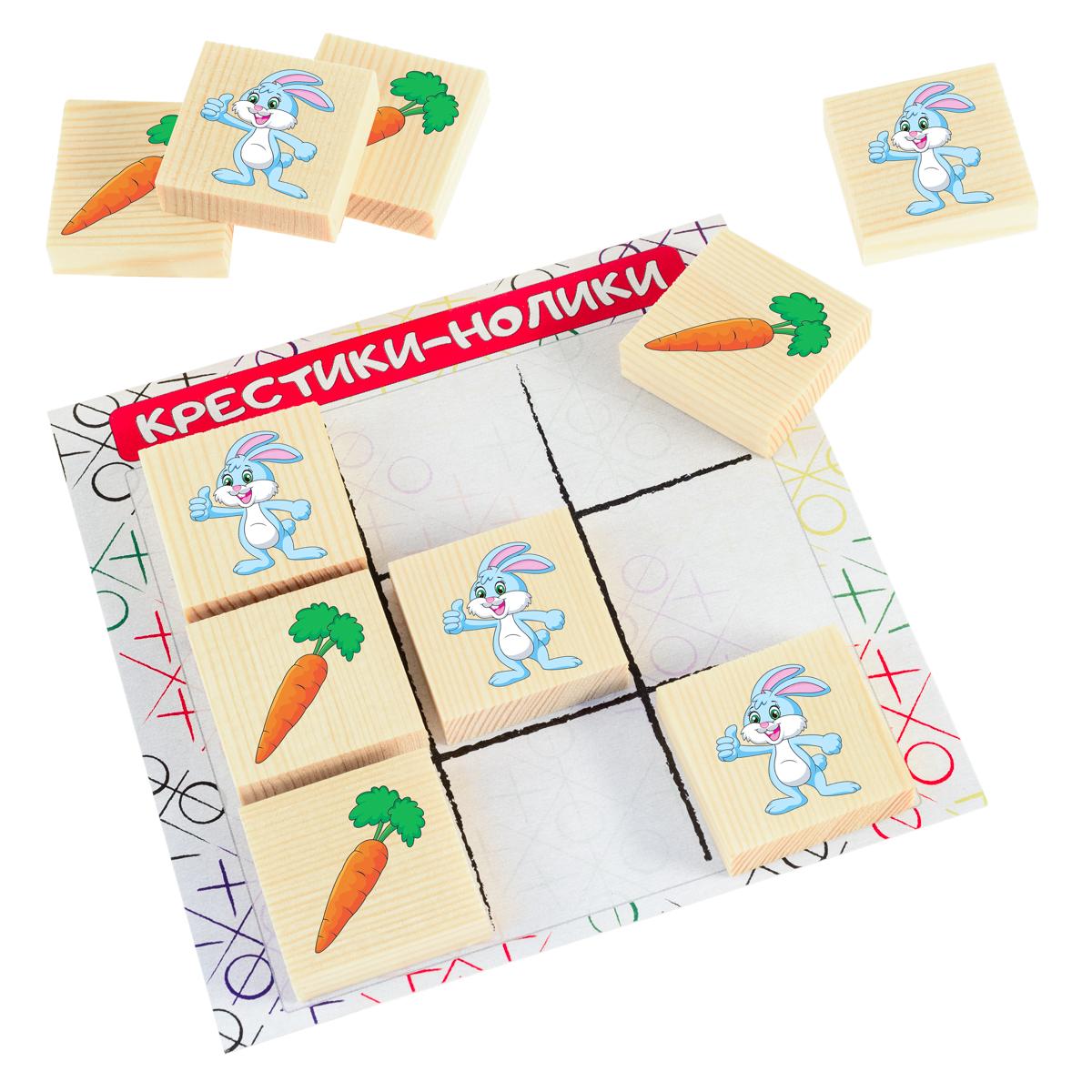 Развивающие деревянные игрушки Обучающая игра Крестики-нолики Зайчик и морковкаД523аРазвивающая игра КРЕСТИКИ-НОЛИКИ ЗАЙЧИК и МОРКОВКА для детей производится из экологичного материала — натурального дерева. Фишки большого размера — 10х35х35 мм — прекрасно подойдут даже для самых маленьких игроков. Малышу удобно держать такую фишку. Рисунки на ней — яркие и большие. С этой игрушкой можно играть не только дома, но и эффективно использовать для занятий в детском саду. Играя, ребёнок развивает целый спектр навыков: моторику, логику, воображение, а также изучает окружающий мир, счёт и цвета. В наборе КРЕСТИКИ-НОЛИКИ ЗАЙЧИК и МОРКОВКА вместо традиционных крестика и нолика на поле соревнуются веселый зайчик и его любимое лакомство - сочная морковка. ВНИМАНИЕ! Детали игрушки выполнены из натурального дерева (деревоматериала) без покрытия лаками или другими химическими составами. Перед использованием удалите остатки древесины и древесную пыль, тщательно протерев детали игрушки мягкой тканью!
