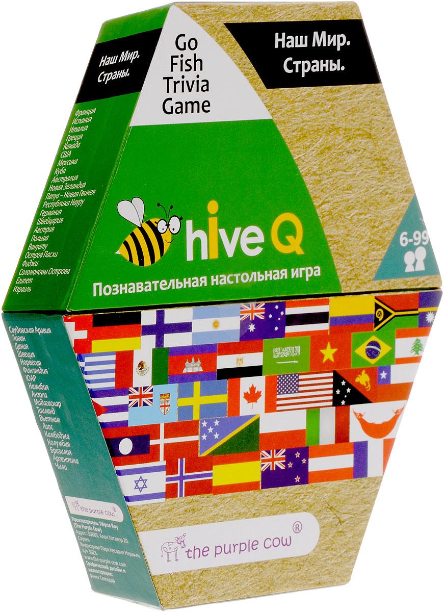 The Purple Cow Обучающая игра Наш мир Страны026016Обучающая игра The Purple Cow Наш мир. Страны рассчитана на 2-6 игроков в возрасте от 6 до 99 лет. Длительность игры - 10-20 минут. Цель игры - собрать как можно больше серий из карточек. Игра поможет детям узнать все об окружающем нас мире - странах, столицах, флагах, населении и других интересных фактах. Желаем приятного путешествия по странам и континентам с этой увлекательной игрой! Приобретайте новые знания, расширяйте свой кругозор!