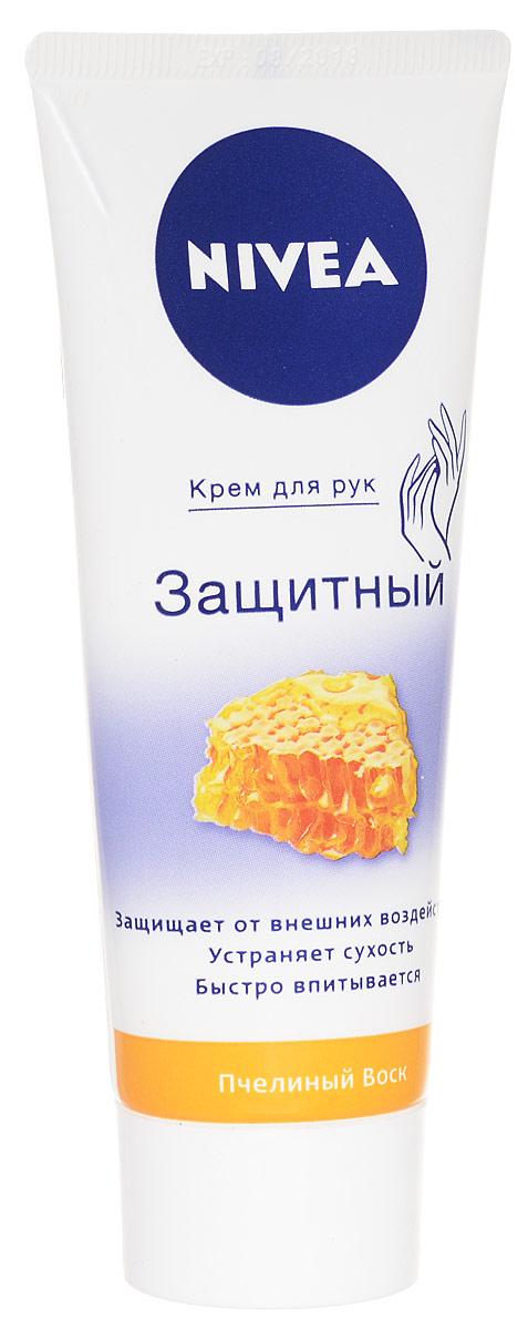 NIVEA Крем для рук Питание и защита 75 мл