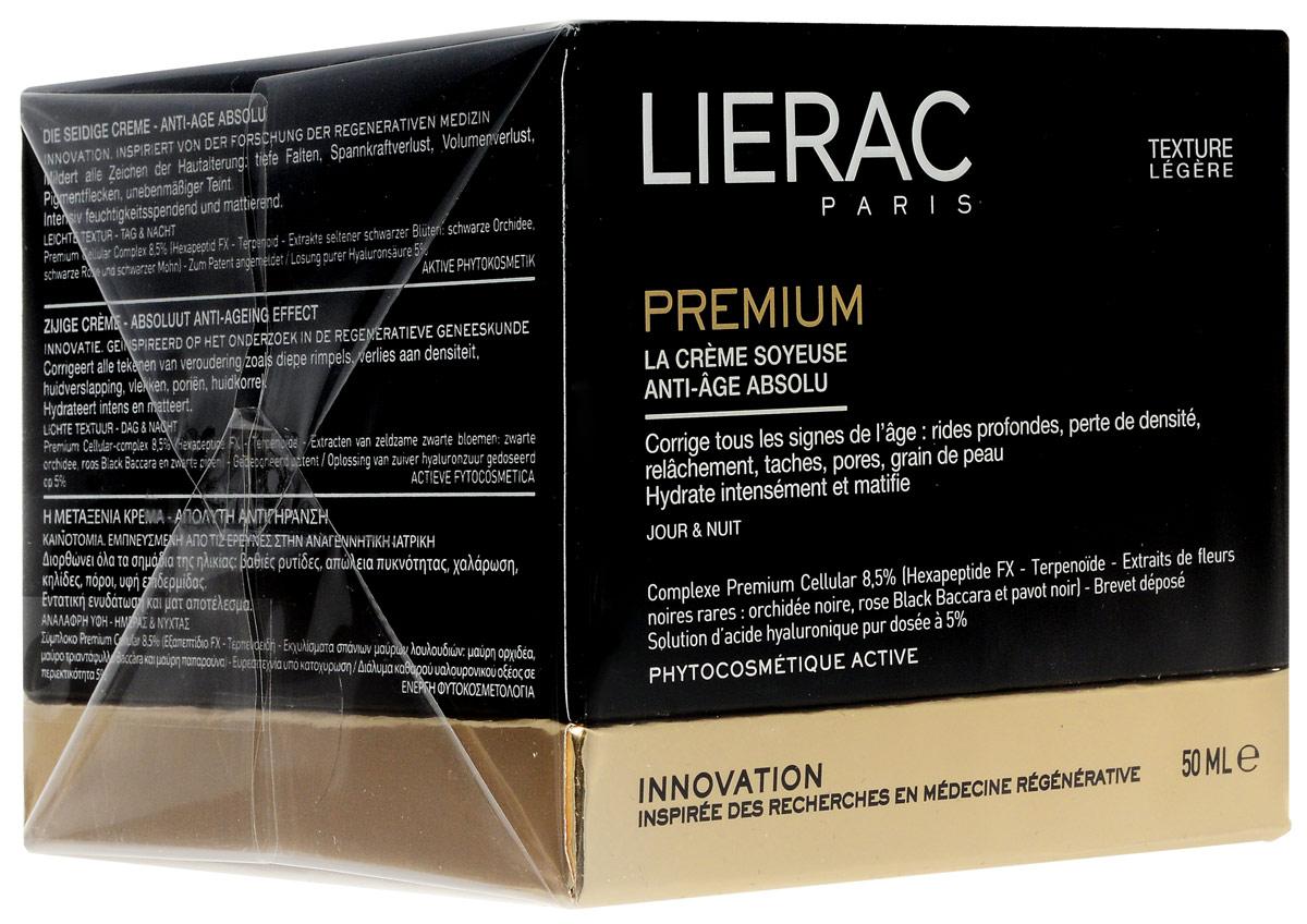 Lierac Premium Крем от морщин бархатистый, облегченная текстура, 50 мл