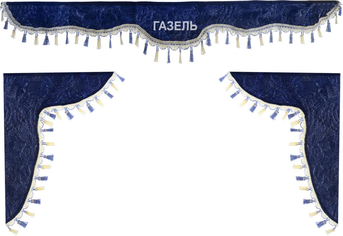 Ламбрекен для автомобильных штор Главдор, на Газель, цвет: темно-синийGL-196Ламбрекен для автомобильных штор Главдор изготовлен из бархатистого текстиля, оформлен надписью Газель и декорирован кисточками по всей длине. Ламбрекен фиксируется при помощи липучек в верхней области лобового стекла и по сторонам боковых стекол. Такой аксессуар защитит от солнечных лучей и добавит уюта в интерьер салона. Размер ламбрекена на лобовое стекло: 140 х 20 см. Размер ламбрекена на боковое стекло: 60 х 45 см.