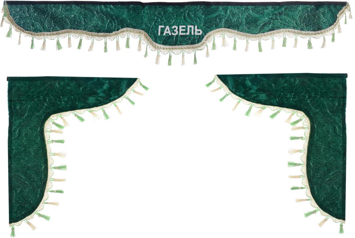 Ламбрекен для автомобильных штор Главдор, на Газель, цвет: зеленыйGL-191Ламбрекен для автомобильных штор Главдор изготовлен из бархатистого текстиля, оформлен надписью Газель и декорирован кисточками по всей длине. Ламбрекен фиксируется при помощи липучек в верхней области лобового стекла и по сторонам боковых стекол. Такой аксессуар защитит от солнечных лучей и добавит уюта в интерьер салона. Размер ламбрекена на лобовое стекло: 140 х 20 см. Размер ламбрекена на боковое стекло: 60 х 45 см.