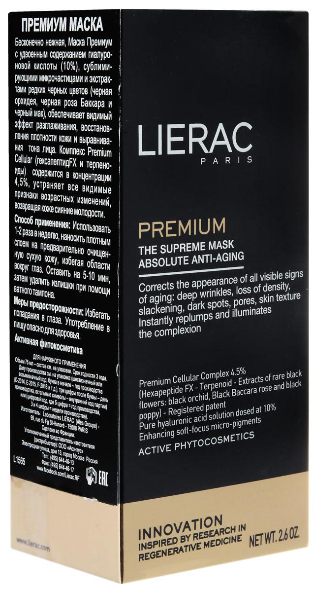 Lierac Premium Маска для лица, 75 млL1Бесконечно нежная, маска Premium с удвоенным содержанием гиалуроновой кислоты (10%) и сублимирующими микропигментами, обеспечивает интенсивное разглаживающее действие, восстанавливает упругость кожи, заметно улучшает цвет лица. Антивозрастной комплекс Premium Cellular содержится в концентрации 4,5%, устраняет все видимые признаки возрастных изменений, возвращая коже сияние молодости. В основе средства комплекс Premium Cellular (гексапептиды FX, терпеноиды, экстракты редких черных цветов). Сочетая последние научные достижения и уникальные полезные свойства растений, этот комплекс воспроизводит действие кожных протеинов Foxo, отвечающих за процесс восстановления структурных элементов кожи, тем самым оказывая мощный антивозрастной эффект: заполнение глубоких морщин, восстановление плотности и упругости кожи, выравнивание рельефа и тона (пигментные пятна, поры, неоднородность текстуры), устранение раздражений и восстановление абсолютного комфорта. ...