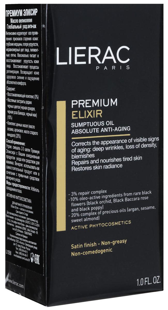 Lierac Premium Эликсир масло великолепия, 30 млL1558Lierac предлагает новинку - изысканный, необыкновенно вкусный и как всегда эффективный уход для кожи - Premium эликсир. Даже глубокие морщины менее заметны. Возвращает коже здоровый равномерный цвет лица. Уменьшается выраженность пигментации. Кожа увлажнена и напитана. Эффективность: Питание и комфорт кожи 96%. Улучшает цвет лица 77%.